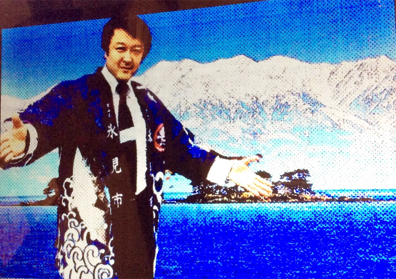 松原勝久 海越しの立山連峰