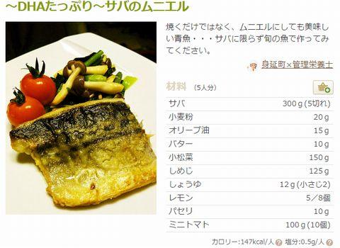 レシピ2.jpg