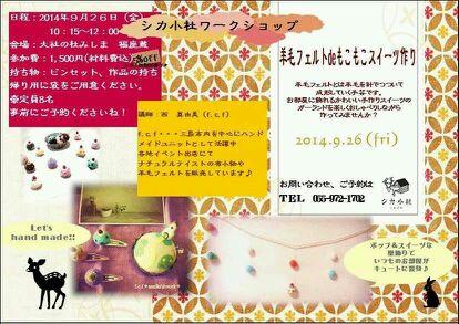 rblog-20140908215059-00.jpg