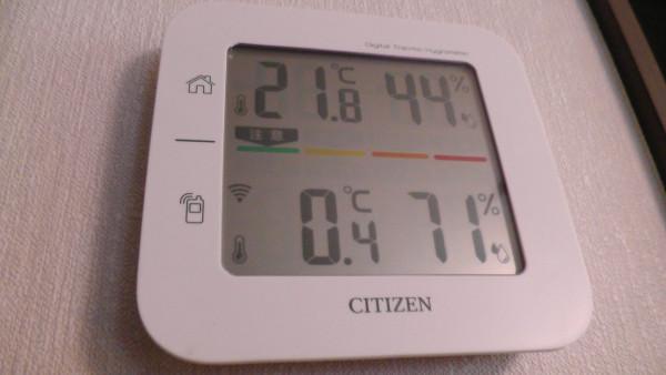 CITIZENコードレス温湿度計[THD501]本体
