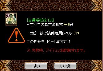 150316下級A.jpg