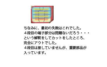 7-02.jpg
