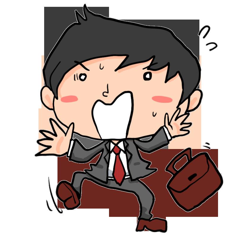 5万円 引き 限定 安売り 値引き サービス