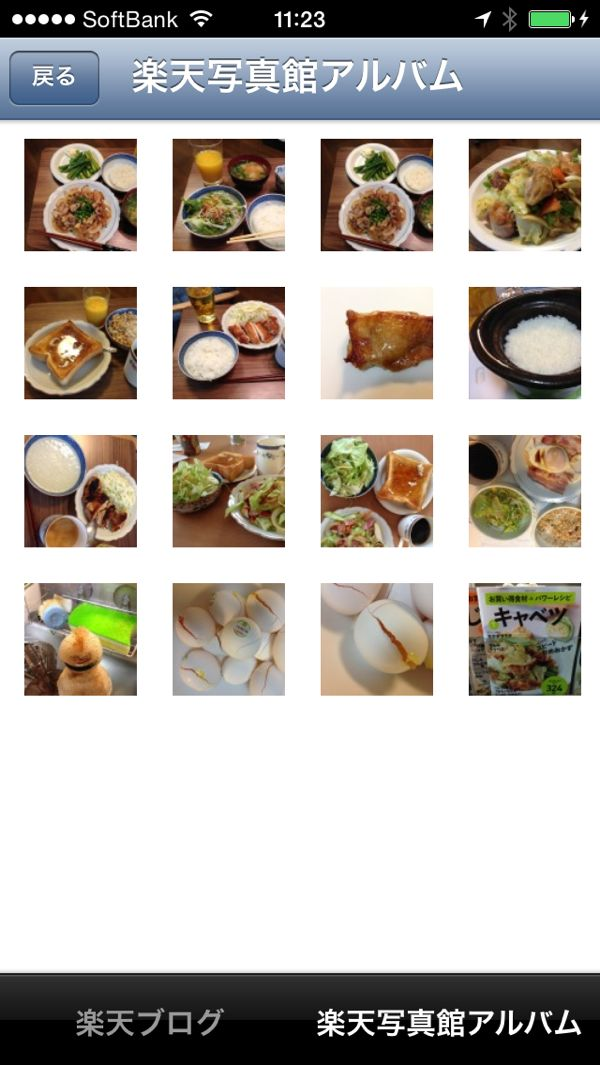 rblog-20140501114044-00.jpg