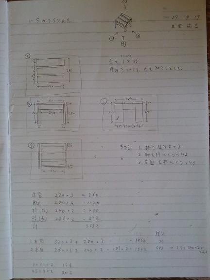 KIMG0349.JPG