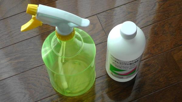 ベンザルコニウム塩化物 ビッグボトルスプレー