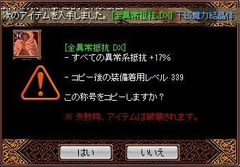 150316下級1.jpg