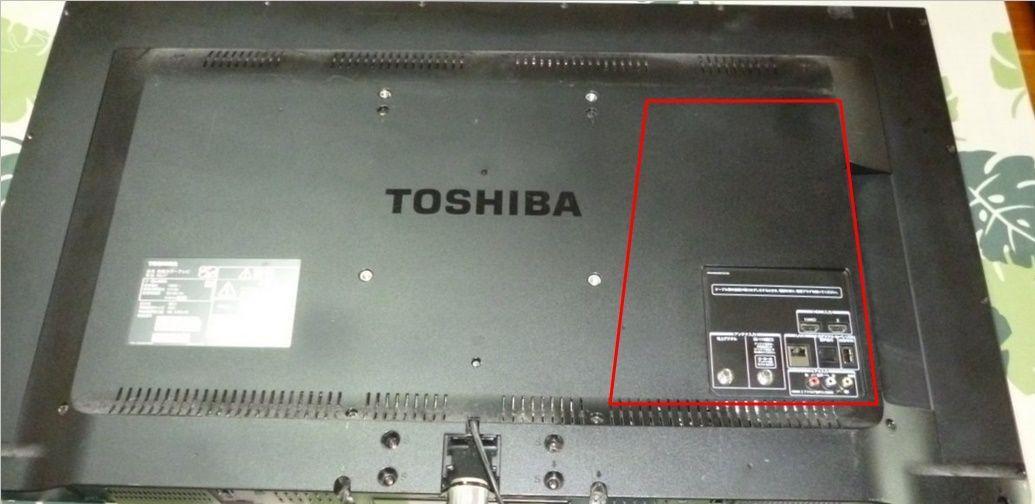 Regza 40j7故障修理は残念 Katuragi2ndのブログ 楽天ブログ
