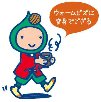 eko_shift_moji.jpg