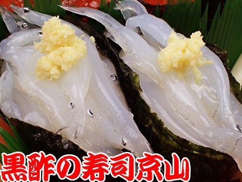 千代田区神田平河町美味しい宅配寿司 大量注文可能