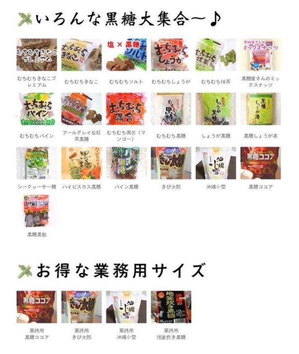 rblog-20170129191357-04.jpg