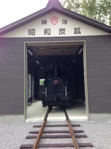 石狩炭鉱.jpg