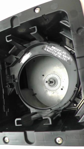 FY-17CD7Vの羽根を外したところ