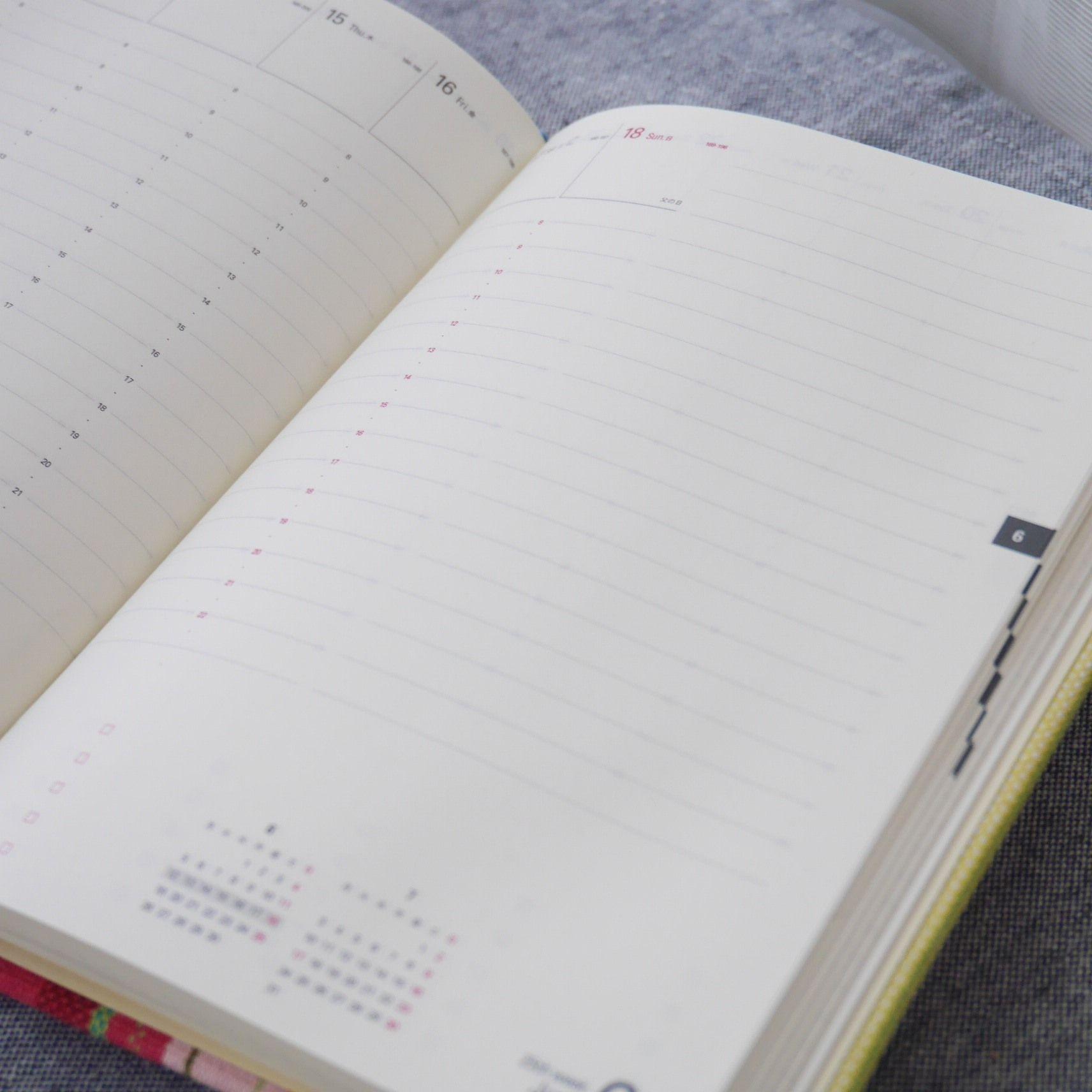 2017手帳_フリースペース