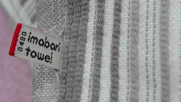 今治タオル しまな美織
