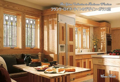 Designs For Kitchens With Bay Windows
