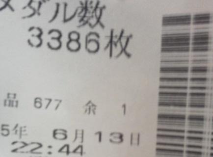 KIMG2187.JPG