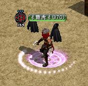 RedStone 13.12.29[01].jpg