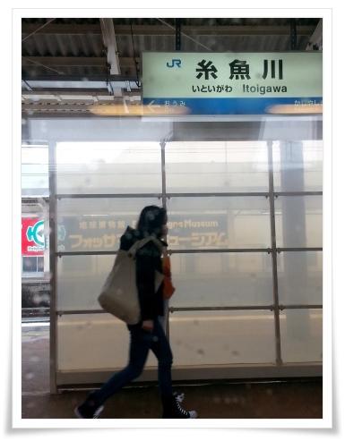 新潟・糸魚川 14.2.15 12:17