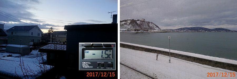 12/15小樽の海.jpg