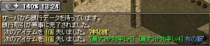 にこめ.jpg