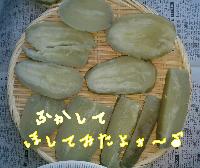 rblog-20131023222753-01.png