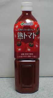 伊藤園 熟トマト