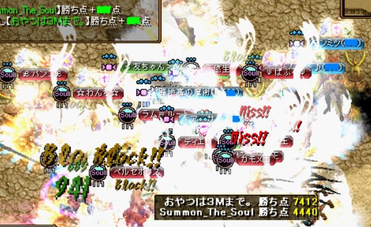 20161104サモン戦3.jpg