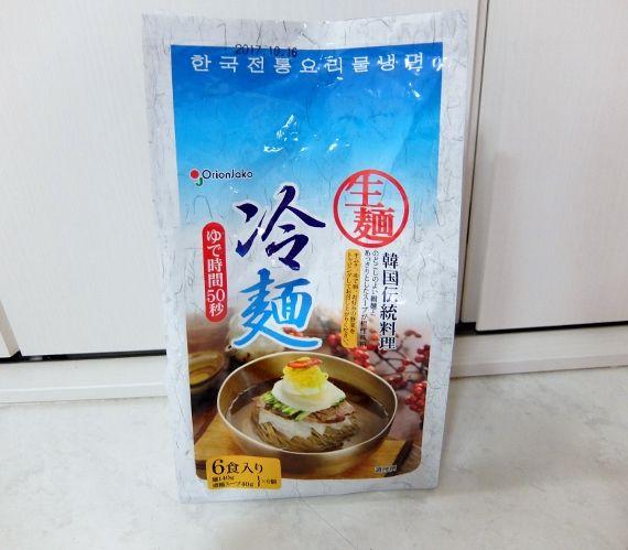 コストコ 韓国 レイメン 6食 998円也 新商品