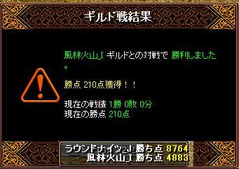 13.8.7.JPG