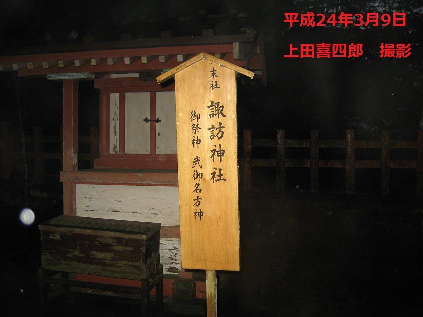 香取神宮10