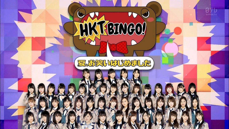 HKTBINGO!