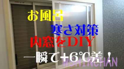 20151219mado-0401.jpg