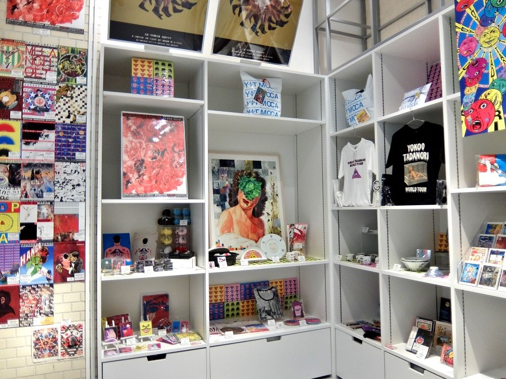 横尾忠則現代美術館 神戸 ブログ