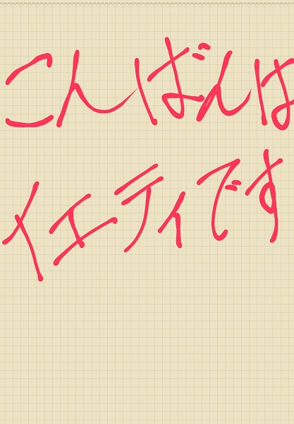 Sメモ_02.jpg