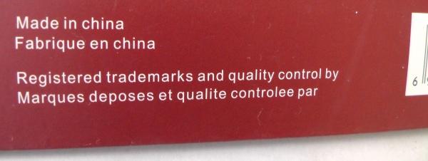 中国製 登録商標と品質管理の説明がフランス語と英語