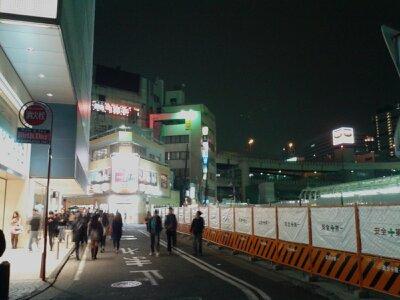 横浜エクセルホテル東急跡2013年3月・2
