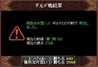 20130929002