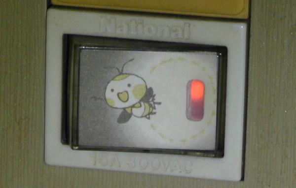 National(Panasonic)フルカラー埋込ほたるスイッチ-B(片切)WN5051