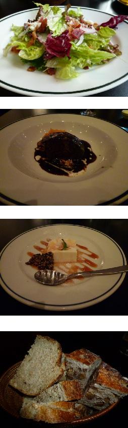 沢村のディナー1,5.jpg