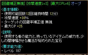 オーブ1.png