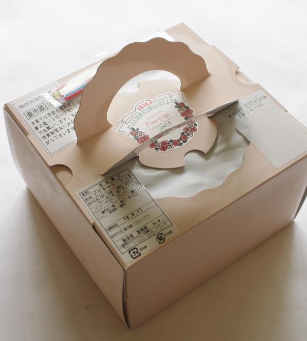 ケーキ箱.jpg
