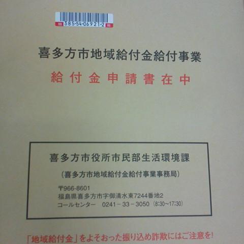 2012072618230000.jpg
