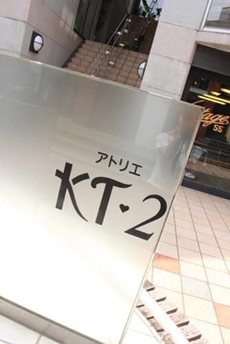 IMG_2612.JPG