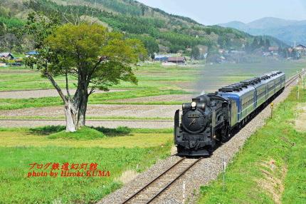 ブログ「鉄道幻灯館」