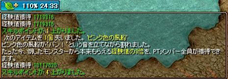 RedStone 14.05.05[04].jpg