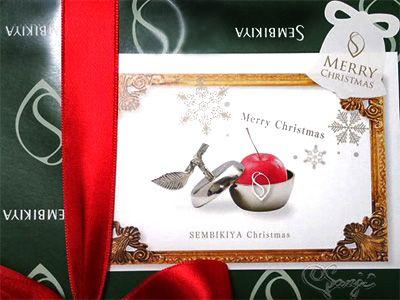 千疋屋のクリスマスカード部分拡大