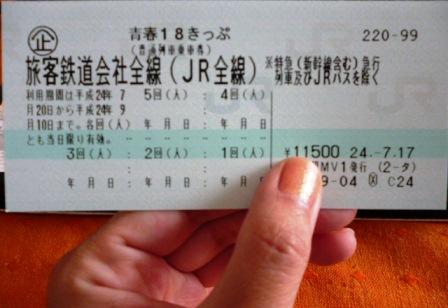 P1050514.JPG