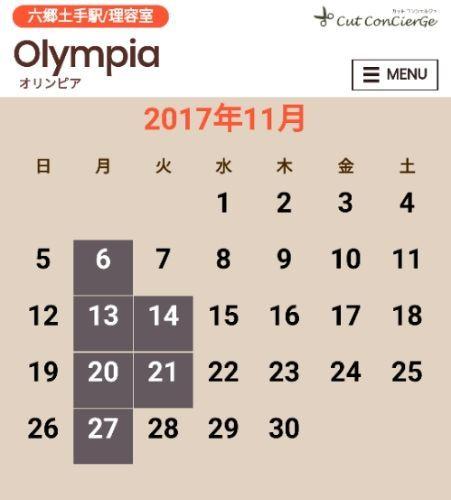 rblog-20171101075505-00.jpg