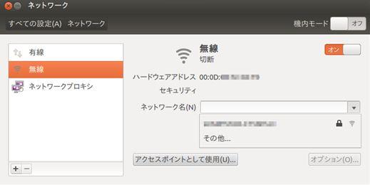 ネットワーク_R.jpg